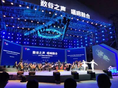 big data concert
