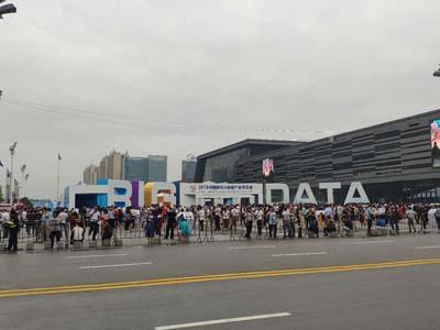 big data industry expo China