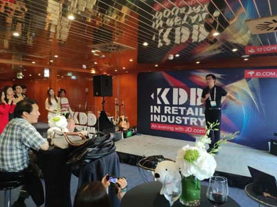 jd.com at kdd
