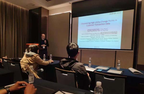 adma paper presentation
