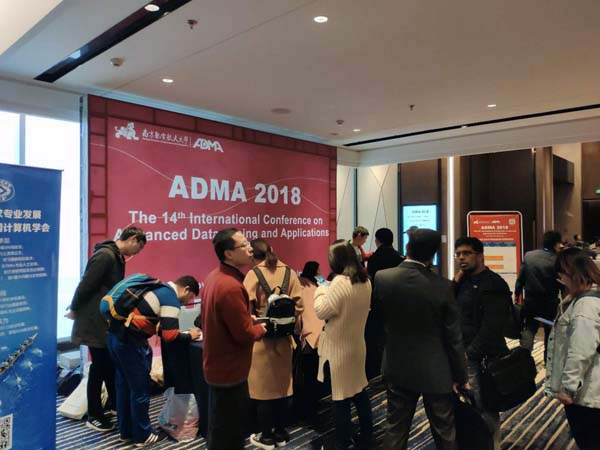 adma conference registration