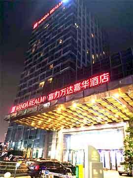Hotel location icgec 2018