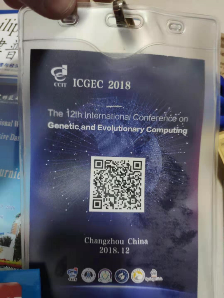 icgec 2018 conference badge